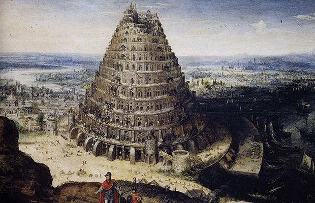 Interpretação da torre de Babel pintada por Lucas van Valckenborch, 1594, Museu do Louvre.