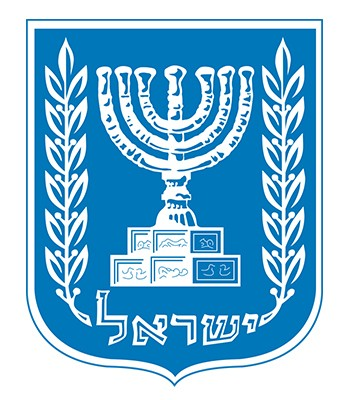 Emblema do Estado de Israel.