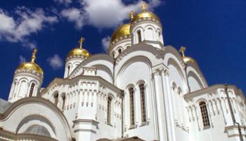 O que é a Igreja Ortodoxa?