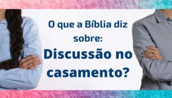 O que a Bíblia diz sobre discussões no casamento?