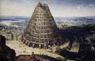 O que era a torre de Babel?