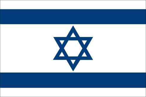 Estrela de Davi na bandeira de Israel
